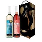 1 Conjunto de vinhos Lagosta | Sorteio Dia dos Namorados